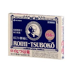 로이히츠보코 동전파스 [ 156매 ]