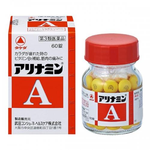 아리나민 A (60정)