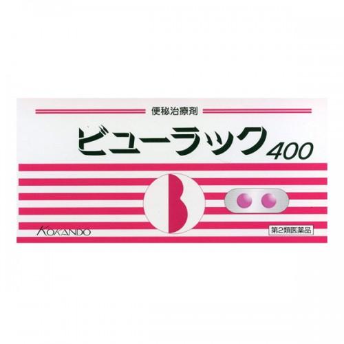 뷰락쿠 (변비약/ 400정)