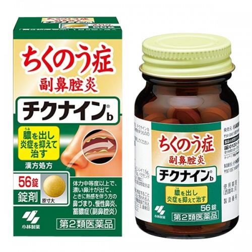 치크나인b 일본비염약 (56정)