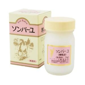 손바유 마유크림 (70ml)