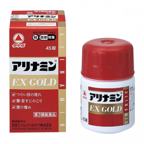 아리나민EX Gold [ 45정 ]