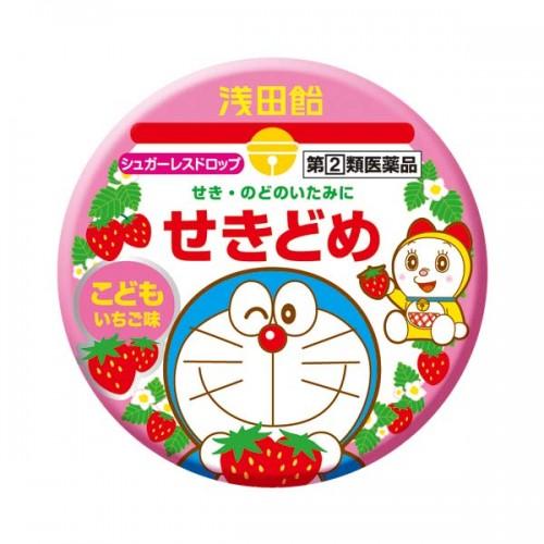 아사다 사탕 어린이 기침 감기약  (딸기맛 / 30정)
