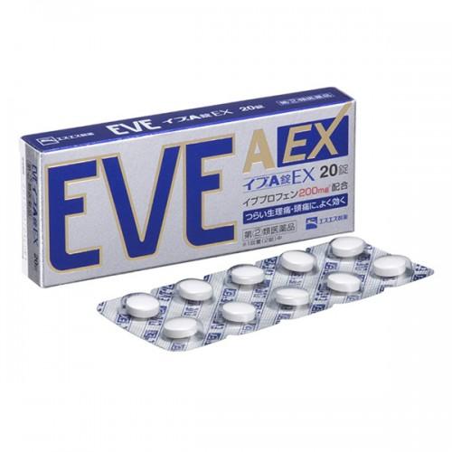 이브 진통제 A EX (20정)