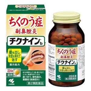 치쿠나인b 비염약 [ 224정 ]