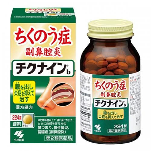 치쿠나인b 일본비염약 (224정)