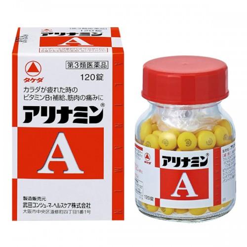아리나민 A (120정)