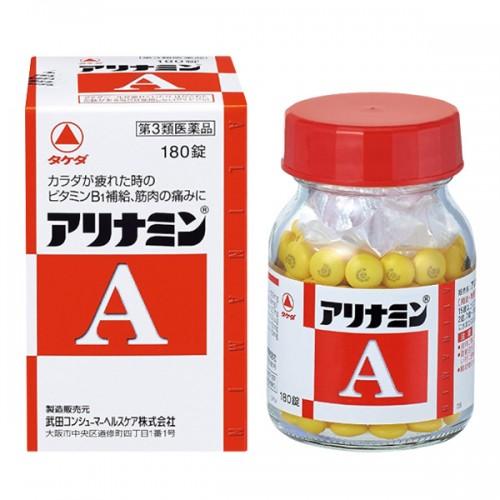 아리나민 A (180정)