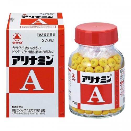 아리나민 A (270정)