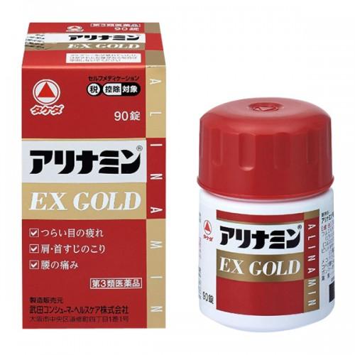 아리나민EX GOLD (90정)
