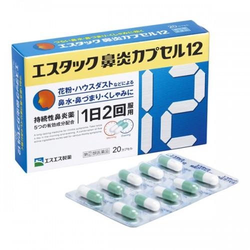 에스탓쿠 비염 캡슐 12 (20정) / 비염약