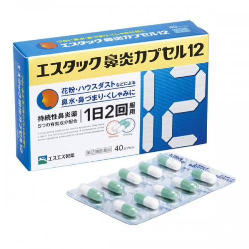 에스탓쿠 비염 캡슐 12 (40정) / 비염약