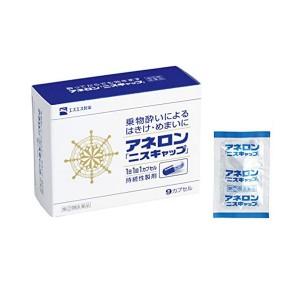 아네론 멀미약 (9캡슐)