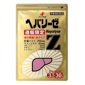 헤파리제Z 3알씩 X 30봉지 1개월분