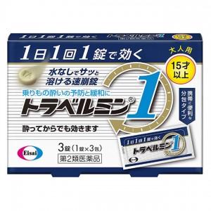 물없이 먹는 토라베루민1 (3정)