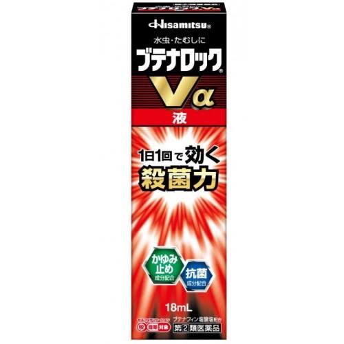부테나로크 일본무좀약 (18ml)