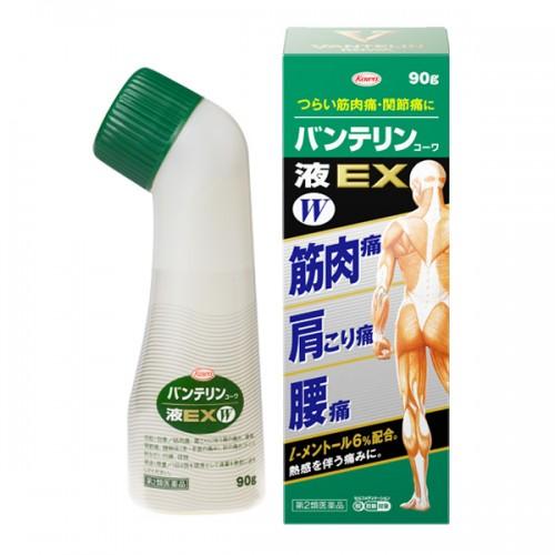 반테린 코와 EX W (90g)