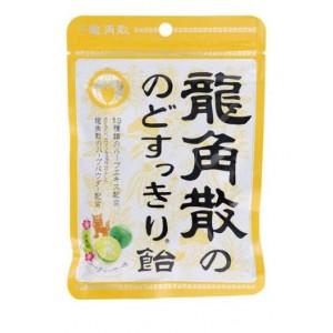 용각산캔디 (오키나와산 시크)