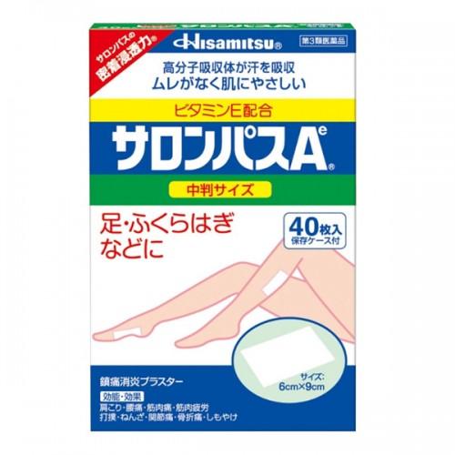 샤론파스Ae 중형 (40매)