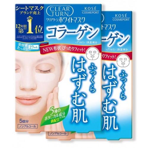 KOSE 콜라겐 마스크팩(5장) 2통 - 화이트