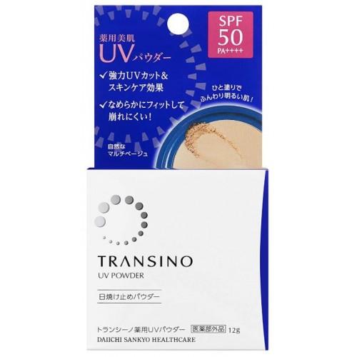 트란시노UV 파우더 12g SPF50 PA++++