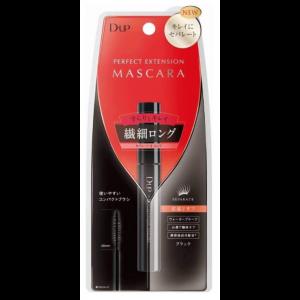 D-UP(디업) 마스카라 (블랙)