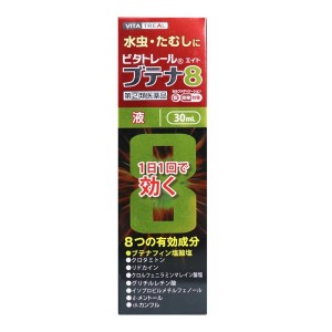 비타토레루부테나 8 액체 ( 30ml )