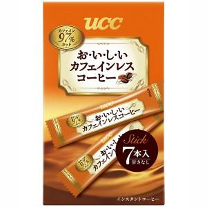 (한정특가) UCC 우에시마 디카페인 커피 7개입