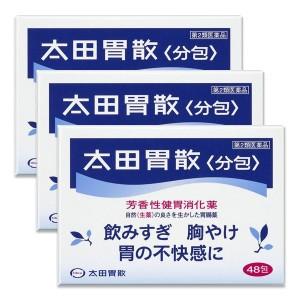 오타이산 가루약 48포 (3개 묶음 할인)