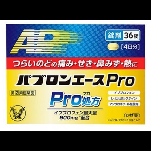 파브론 에이스 pro 36정