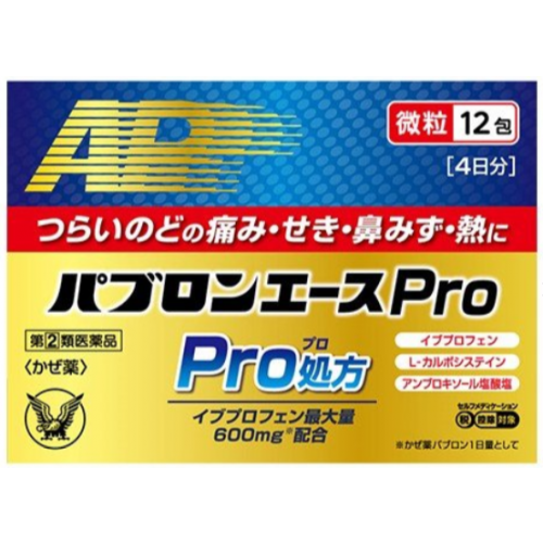 파브론 에이스 Pro 과립 12 포