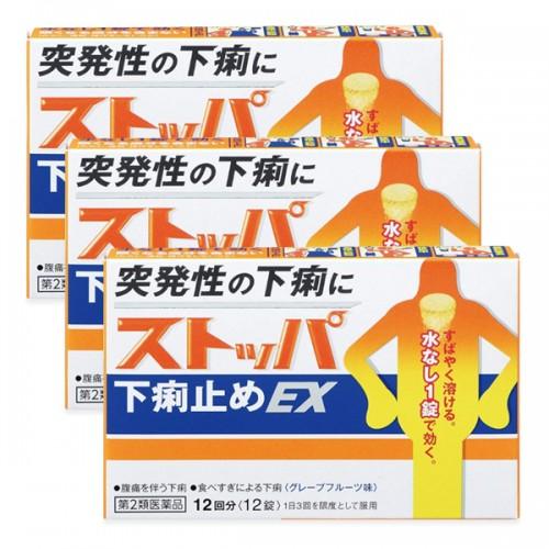 스토파 EX 일본설사약 (3개 묶음 할인)