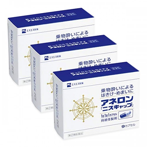 아네론 멀미약 (9캡슐) (3개 묶음 할인)