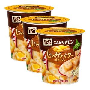 포카삿포로 버터감자 컵스프 (3개 세트)