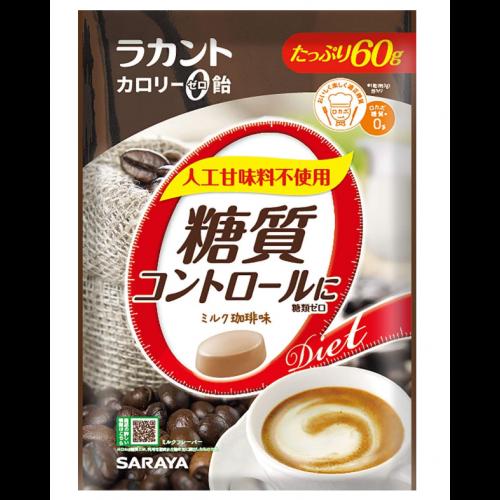 라칸토 칼로리 제로 커피우유맛 사탕 60g