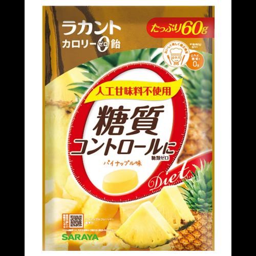 라칸토 칼로리 제로 파인애플맛 사탕 60g