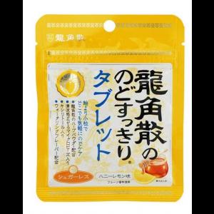 용각산 목 깔끔한 허니 레몬 맛 캔디
