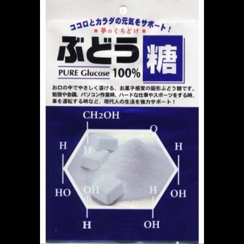 포도당 100% 캔디