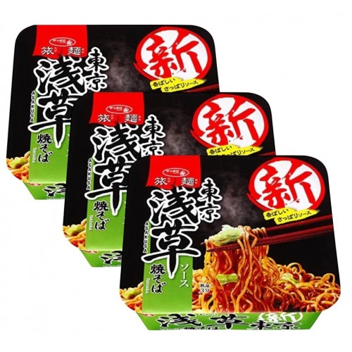 산요식품 삿포로 아사쿠사 야끼소바 볶음면 (3개 세트)