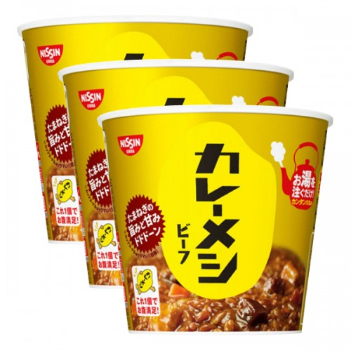 닛신 카레메시 소고기 컵 카레밥 (3개 세트)