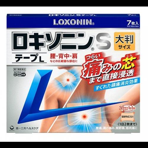 로키소닌S 테이프 L 7매