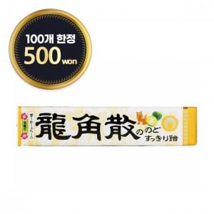 (유통기한 3월)용각산 깔끔한 사탕 시콰사 맛 스틱 (10개입)
