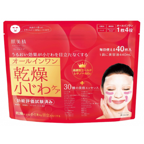 링클 케어 미용액 마스크 (40매)