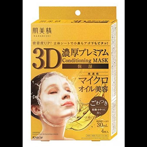 3D 농후 프리미엄 보습 마스크 (4매)