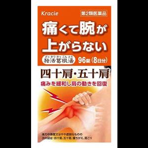 독활갈근탕 추출물 정제 (96정)