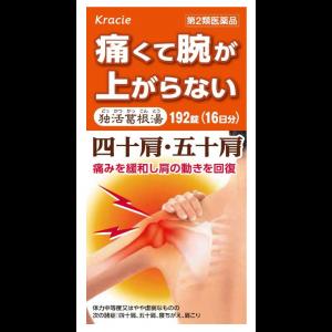 독활갈근탕 추출물 정제 (192정)