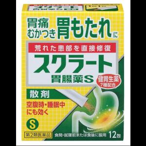 스쿠라토 위장약S (산제) 12포