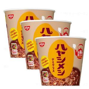 닛신 청일 하야시메시 데미글라스 컵밥 (3개 세트)