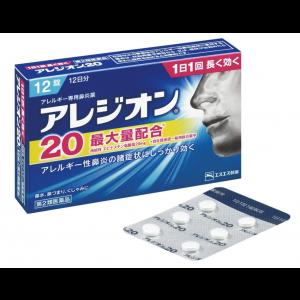 아레지온20 12정