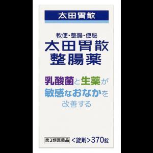 오타이산 정장약 (370정)